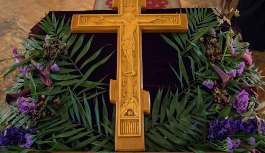 (ФОТО) Воздвижение Честного и Животворящего Креста Господня